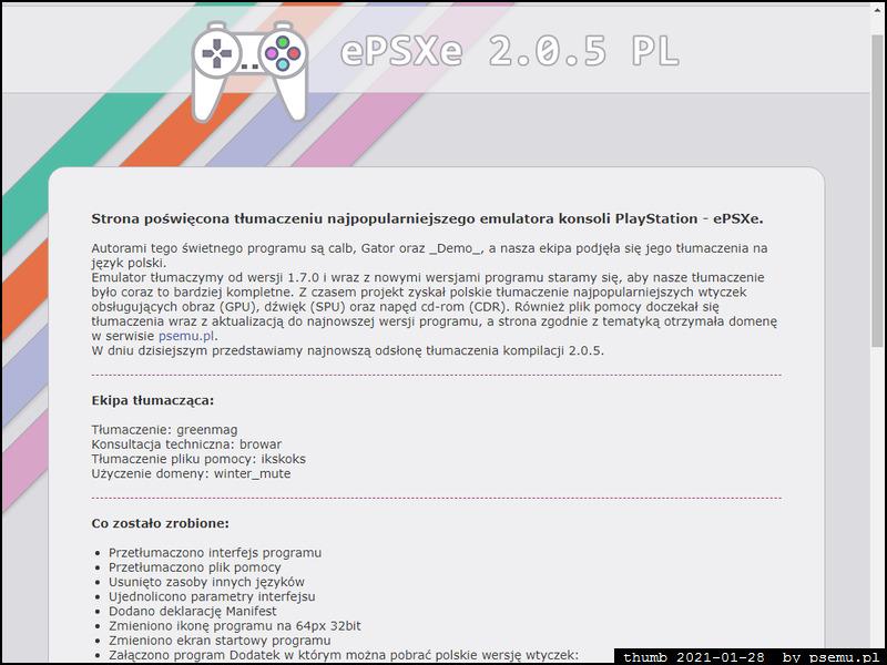 ePSXePL Homepage