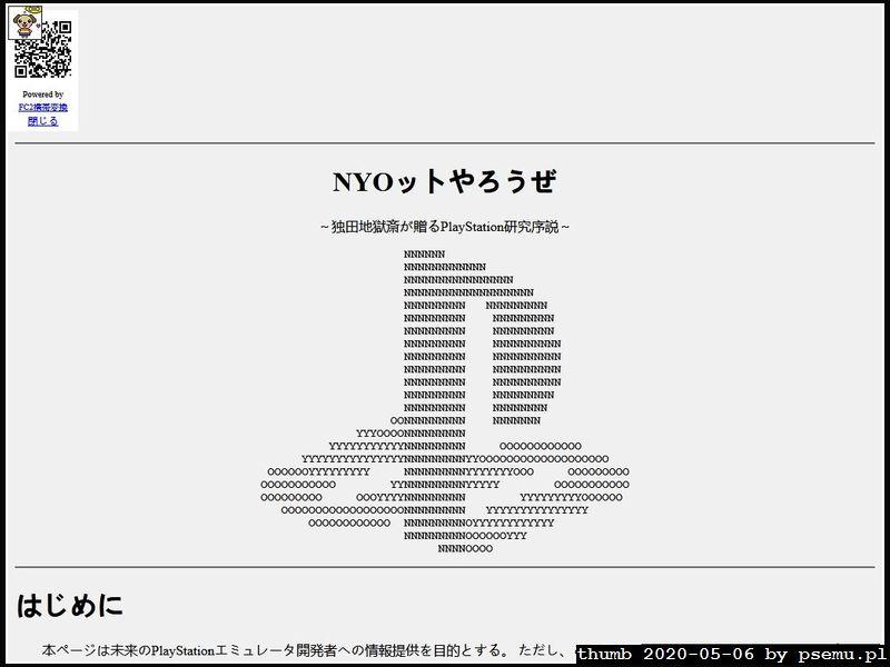 Xebra Homepage