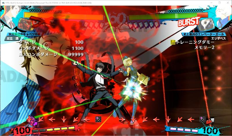 RPCS3 emulator progress